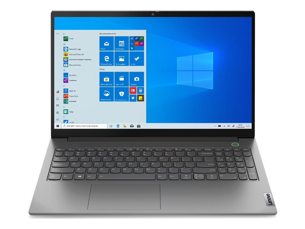 Ноутбук Lenovo ThinkBook 15 G2 20VG006NRU (AMD Ryzen 5 4500U 2.3GHz/16384Mb/512Gb SSD/AMD Radeon Graphics/Wi-Fi/Bluetooth/Cam/15.6/1920x1080/No OS)