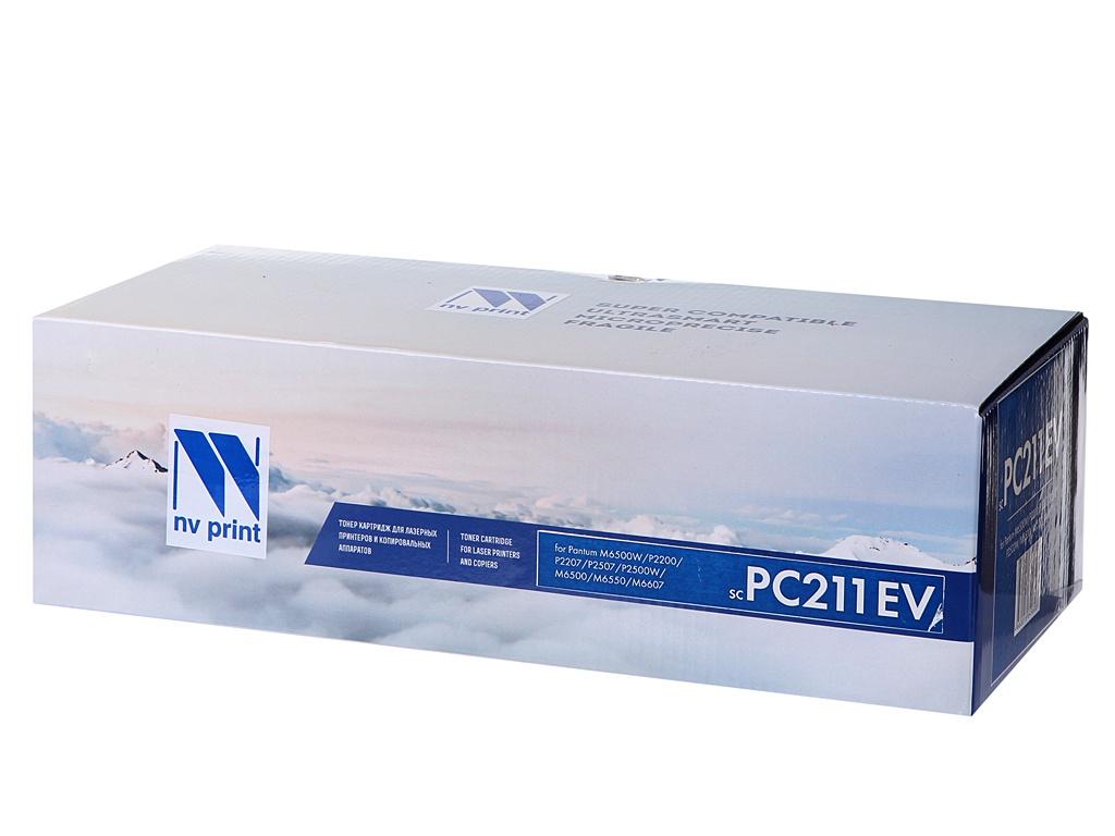 Картридж NV Print NV-PC211EV Black для Pantum M6500W/P2200/P2207/P2507/P2500W/M6500/M6550/M6607 1600k