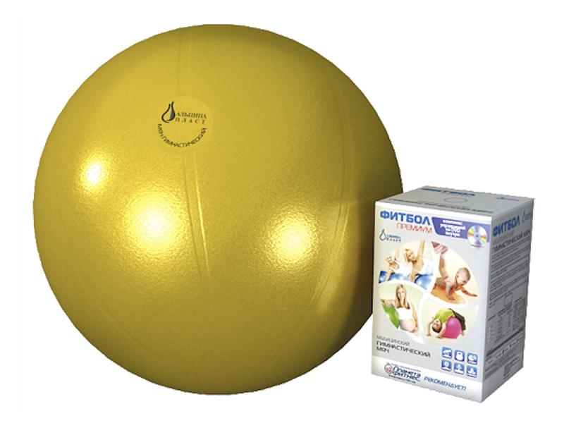 Фитбол Альпина Пласт Премиум 55cm Gold 4010551113