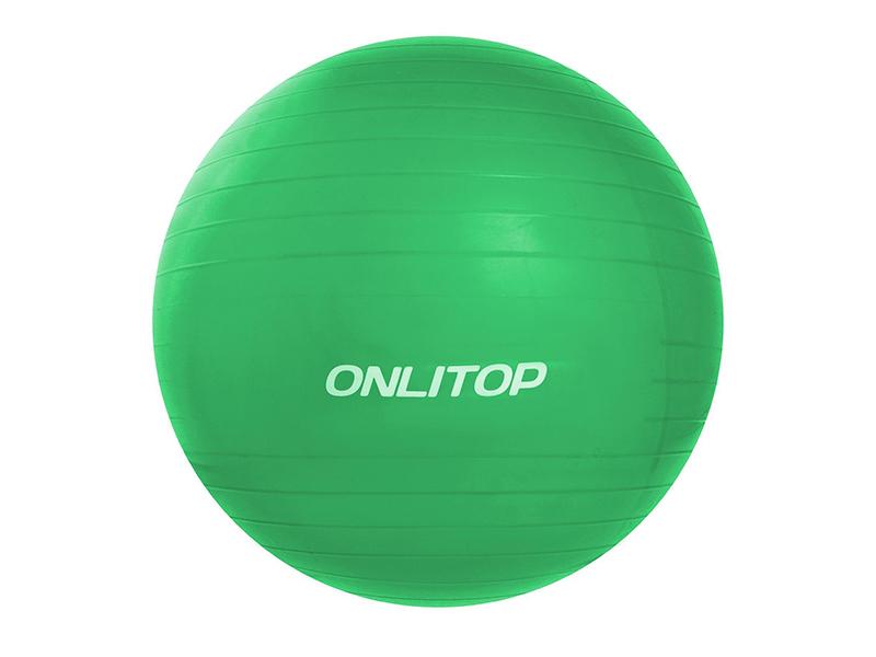 Фитбол Onlitop 65cm 3543994