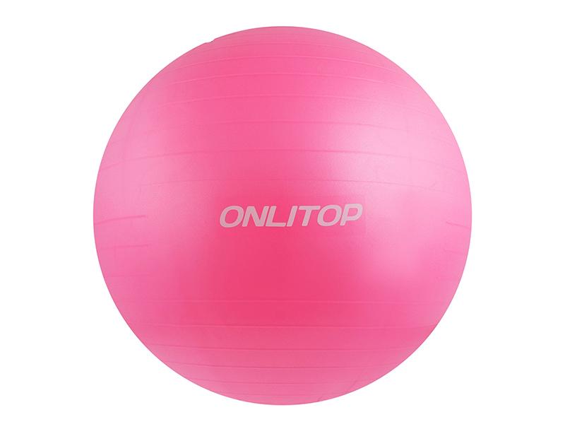 Фитбол Onlitop 75cm 3544002