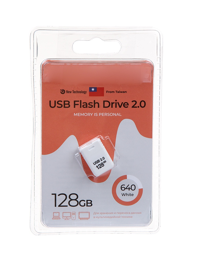 USB Flash Drive 128Gb - Exployd 640 2.0 EX-128GB-640-White
