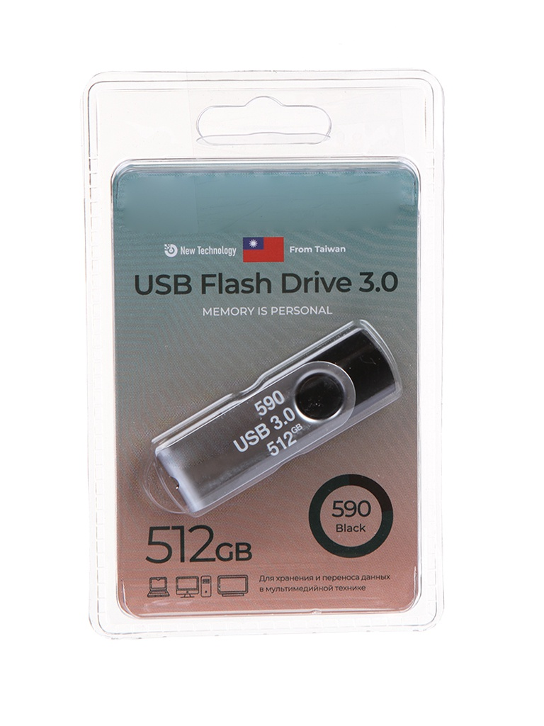 Фото - USB Flash Drive 512Gb - Exployd 590 3.0 EX-512GB-590-Black usb flash drive 32gb exployd 640 ex 32gb 640 black