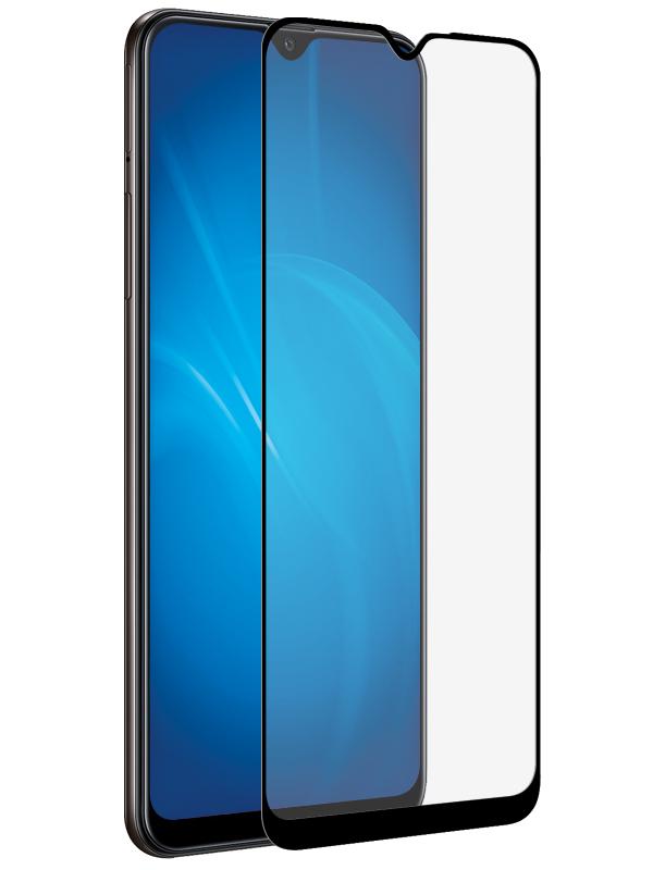 Защитное стекло mObility для Samsung Galaxy A02 Black Frame УТ000024461