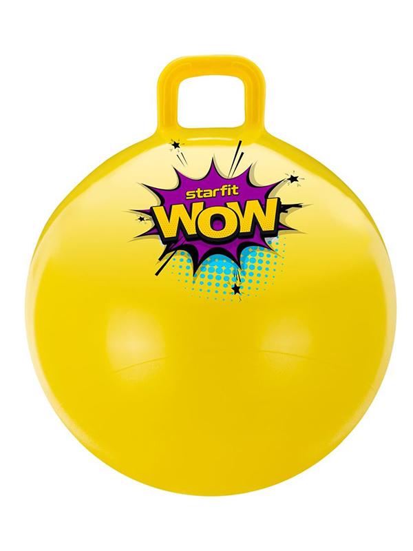 Мяч Starfit GB-0402 55cm Yellow УТ-000016561