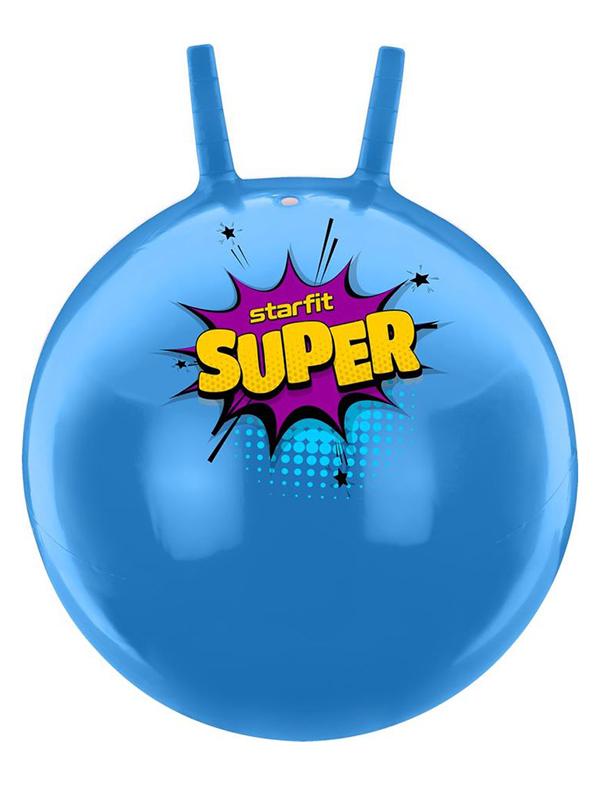Мяч Starfit GB-0401 45cm Light Blue УТ-00016556