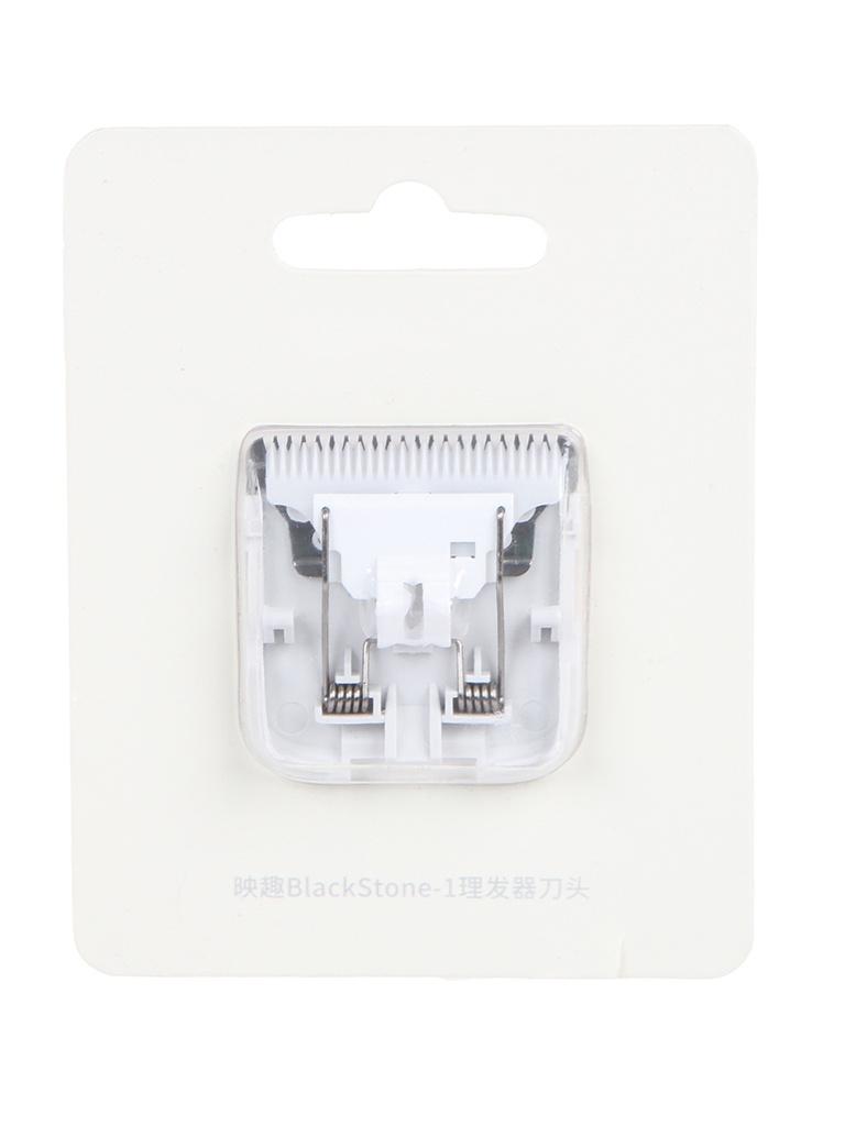Сменный бритвенный блок Xiaomi для Enchen Boost White EC-1001