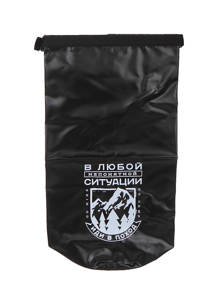 Водонепроницаемая сумка Maclay Иди в поход 10L 4762159