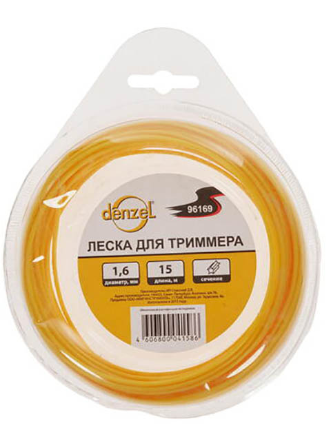Леска для триммера Denzel 1.6mm х 15m 96169