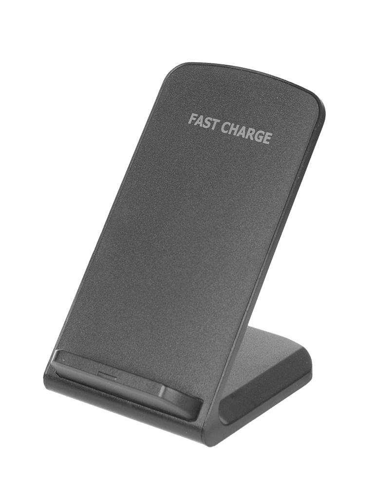 Фото - Зарядное устройство Red Line Qi-12 Fast Charge 10W УТ000021138 беспроводное зарядное устройство red line qi 13 magcharge 15 вт белый