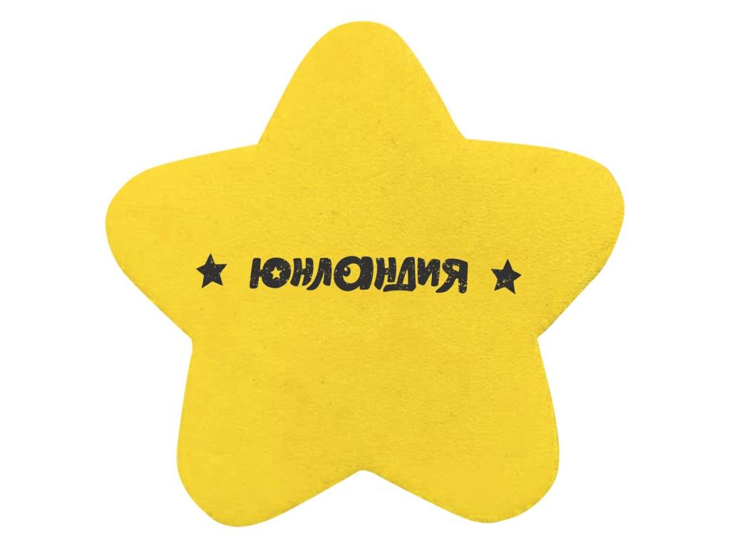 Фото - Стиратели магнитные для магнитно-маркерной доски Юнландия Звезда 75mm 5шт 237509 футболка классическая printio звезда отваги