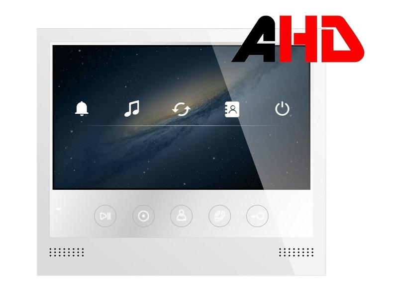 Видеодомофон Tantos Selina HD White