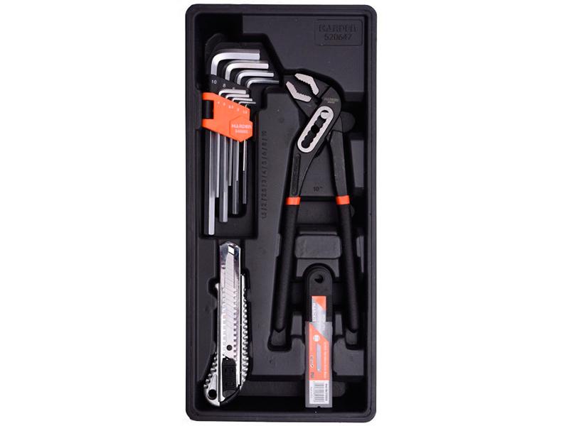 Набор инструмента Harden 520647