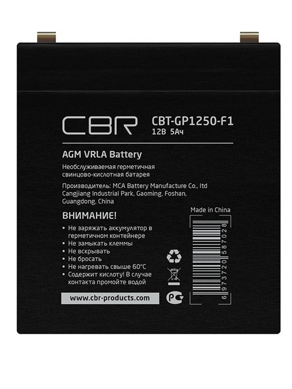 Аккумулятор для ИБП CBR VRLA CBT-GP1250-F1 12V 5Ah клеммы F1 1805042