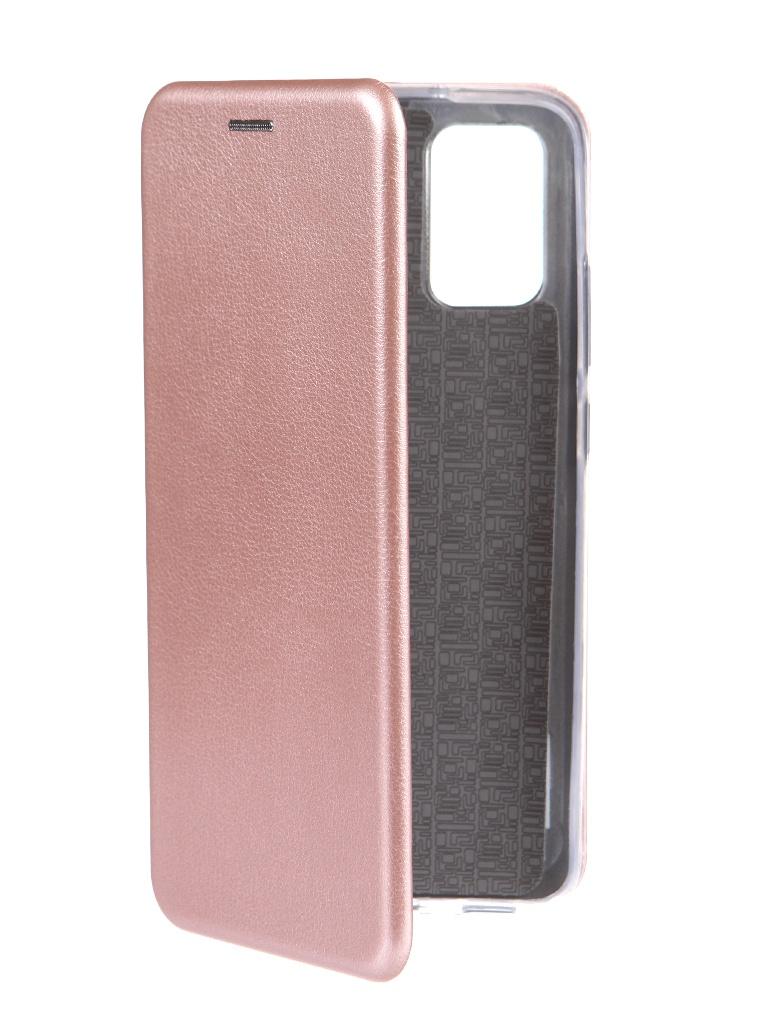 Чехол Red Line для Samsung Galaxy A02S Unit Rose Gold УТ000024772
