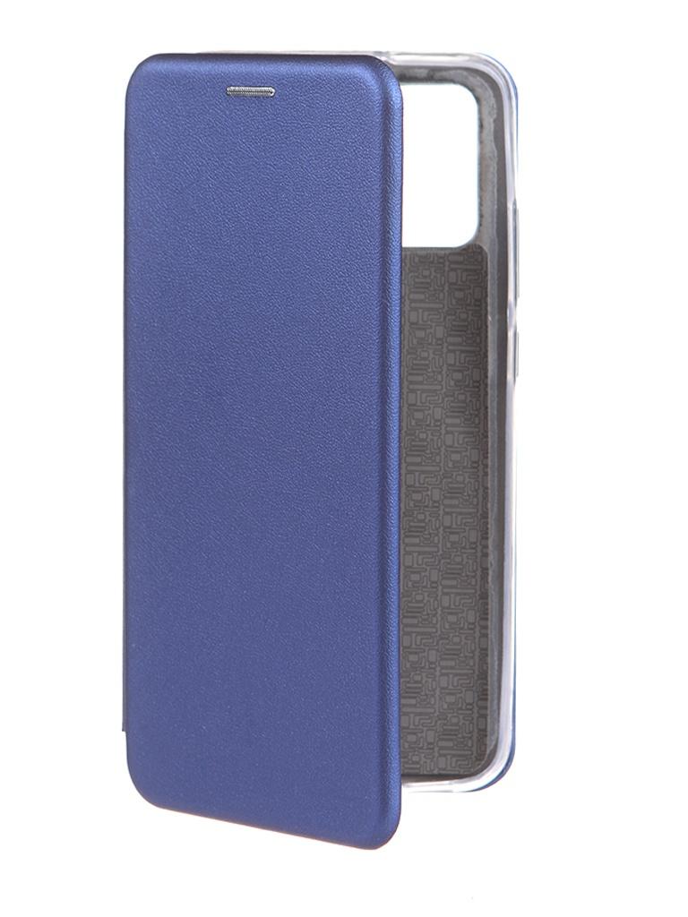 Чехол Red Line для Samsung Galaxy A02S Unit Blue УТ000024768