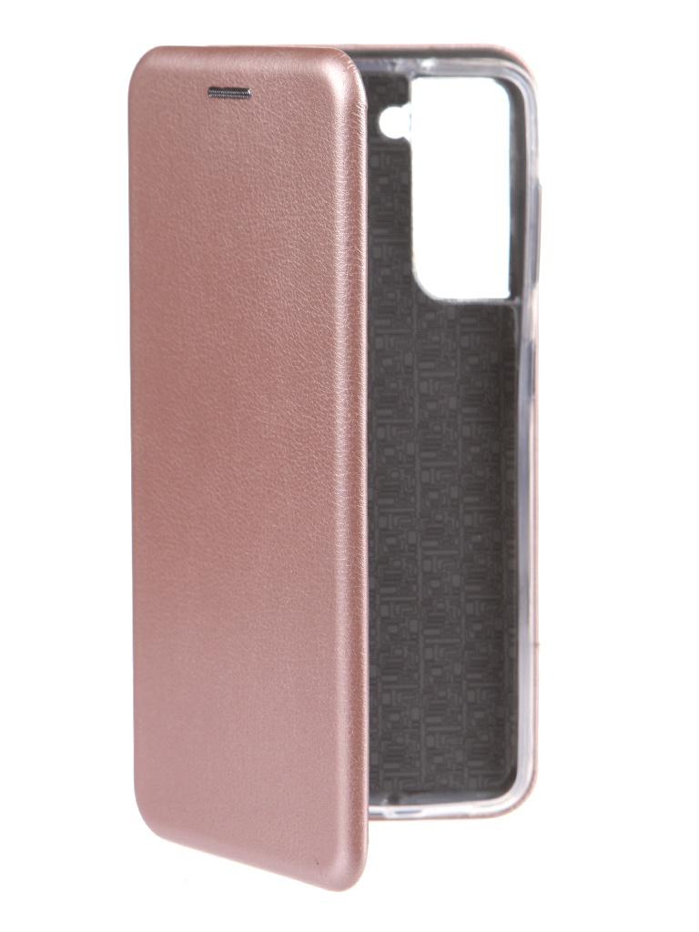 Чехол Red Line для Samsung Galaxy S21 Unit Rose Gold УТ000024804