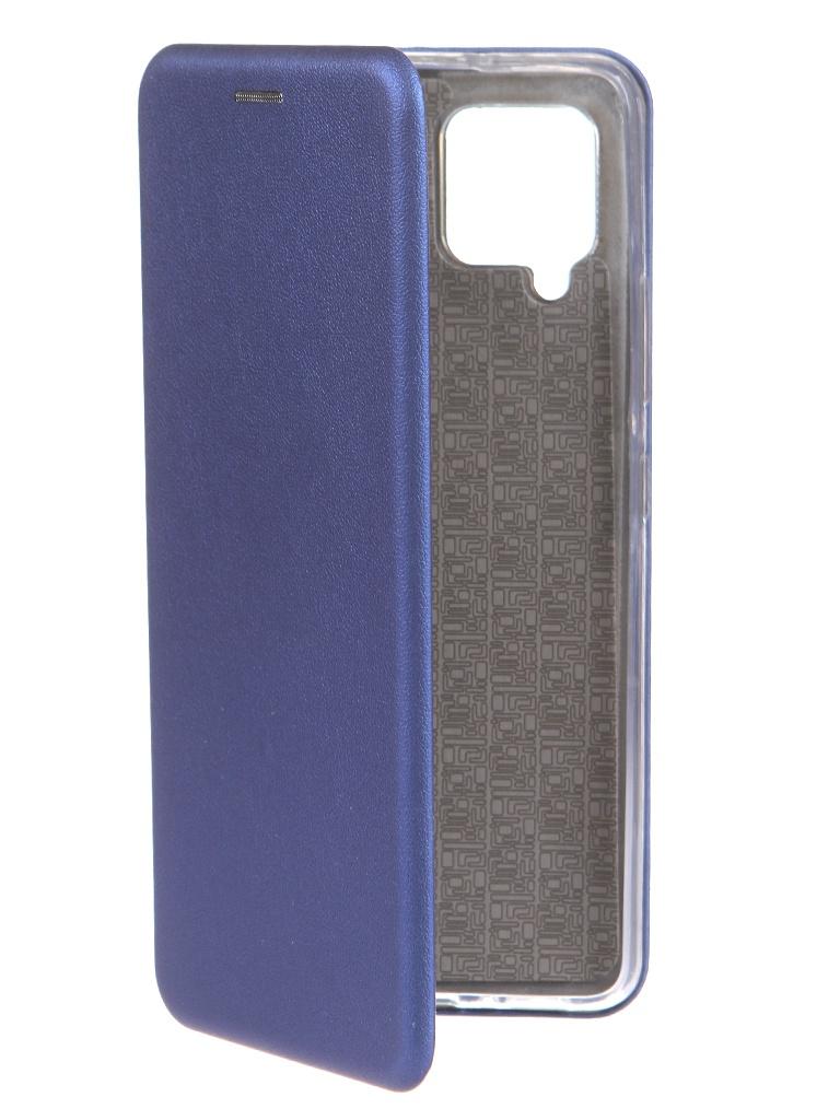 Чехол Red Line для Samsung Galaxy A42 Unit Blue УТ000024792