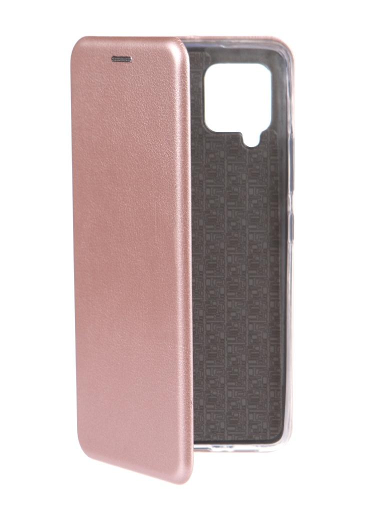 Чехол Red Line для Samsung Galaxy A42 Unit Rose Gold УТ000024796