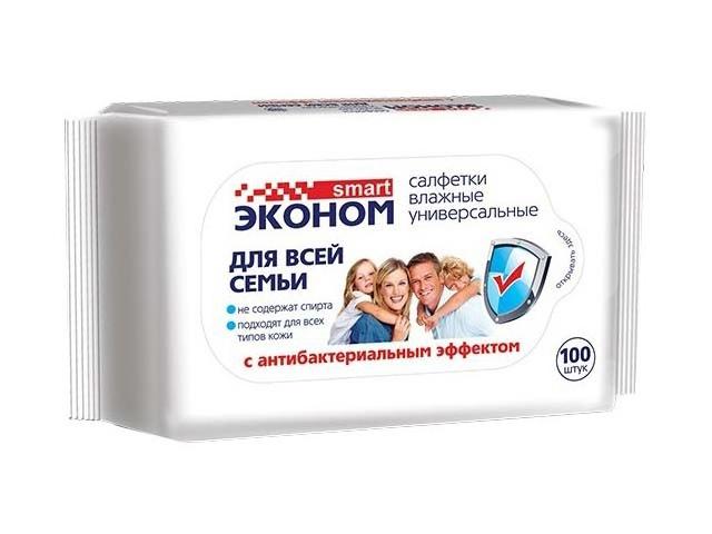 салфетки Салфетки Салфетки антибактериальные Smart №100