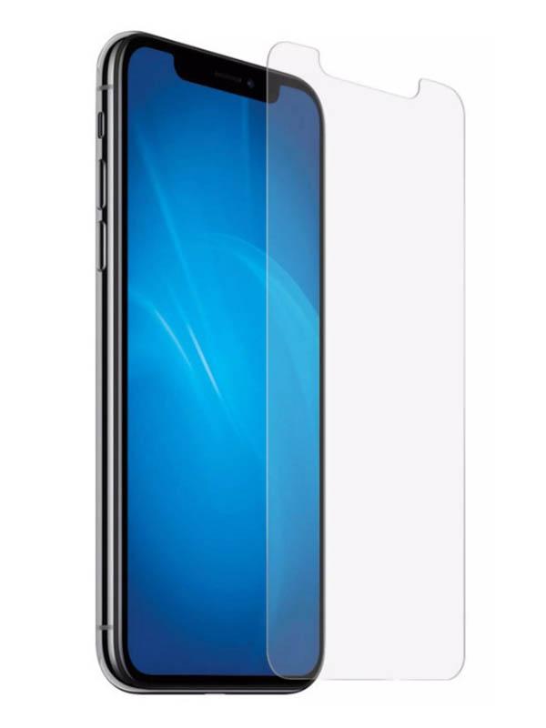 Защитное стекло Vmax для APPLE iPhone 12 Mini 3D Edge Full Glue V-697000