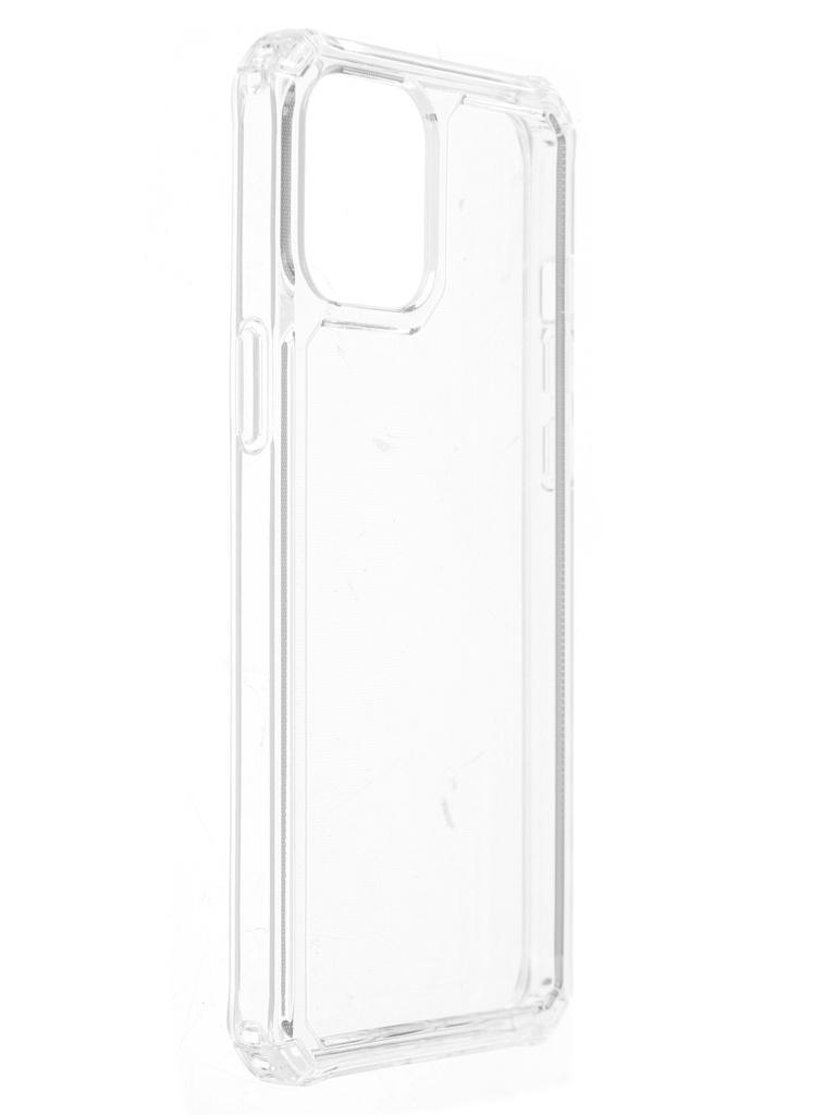 Защитное стекло Vmax для APPLE iPhone 12 Pro Max Transparent V-697130