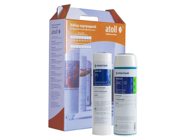 Комплект картриджей Atoll №201 STD для A-450 / A-460 A-445 ATECRT201