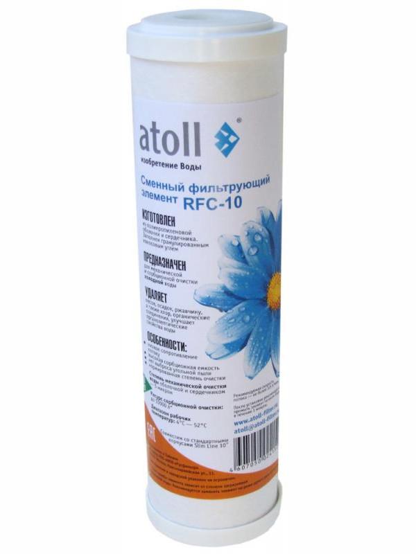 Картридж Atoll RFC-10 ATECRT054