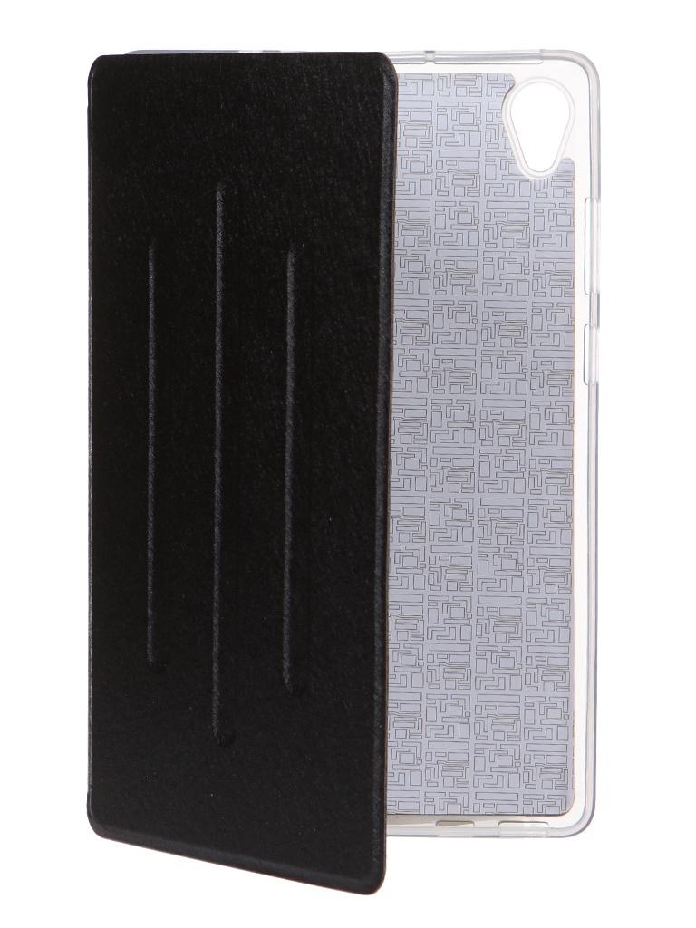 Чехол Zibelino для Lenovo Tab M8 FHD 8.0 Black ZT-LEN-8705X-BLK-NM