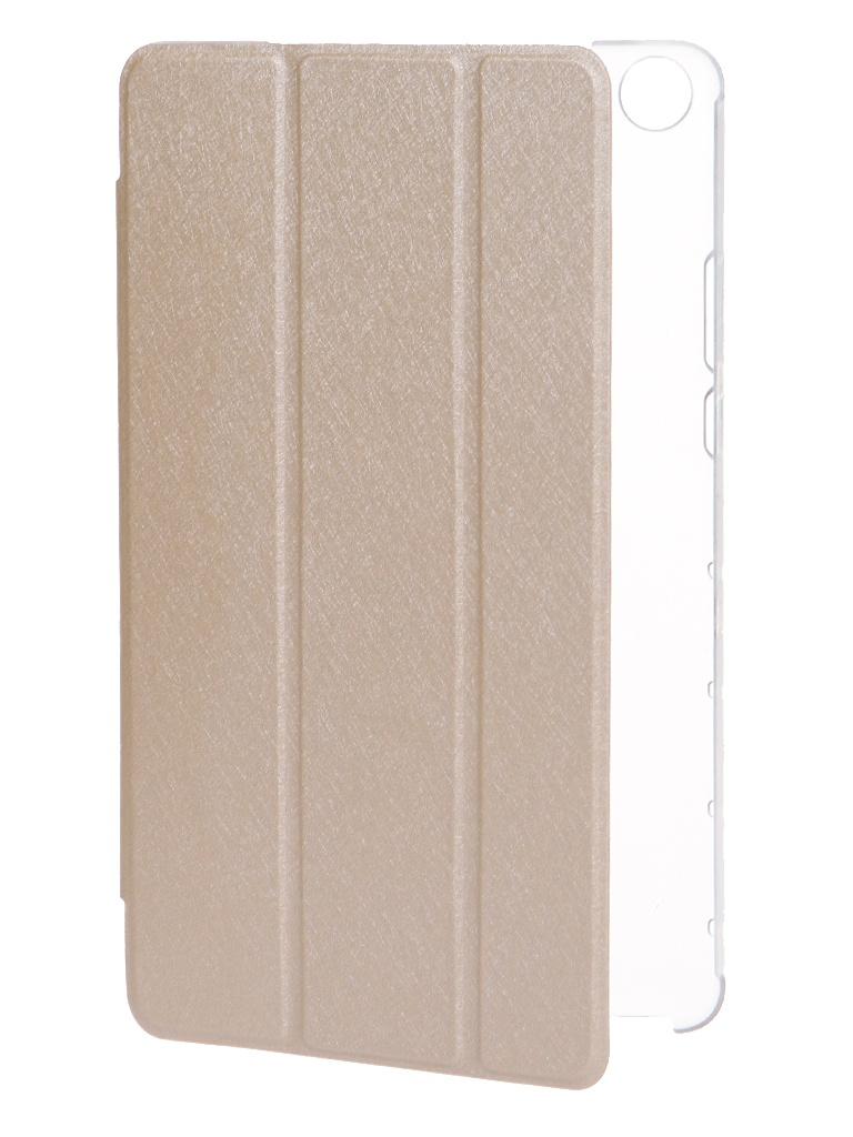Чехол Zibelino для Huawei MediaPad M5 Lite 8.0 Gold ZT-HUA-M5-LIT-8.0-GLD-NM