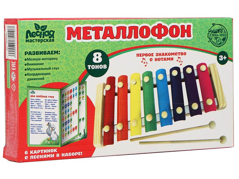Детский музыкальный инструмент Лесная мастерская Металлофон 3575110 росмэн металлофон 33674