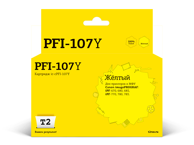 Картридж T2 IC-CPFI-107Y Yellow для Canon imagePROGRAF iPF-670/680/685/770/780/785