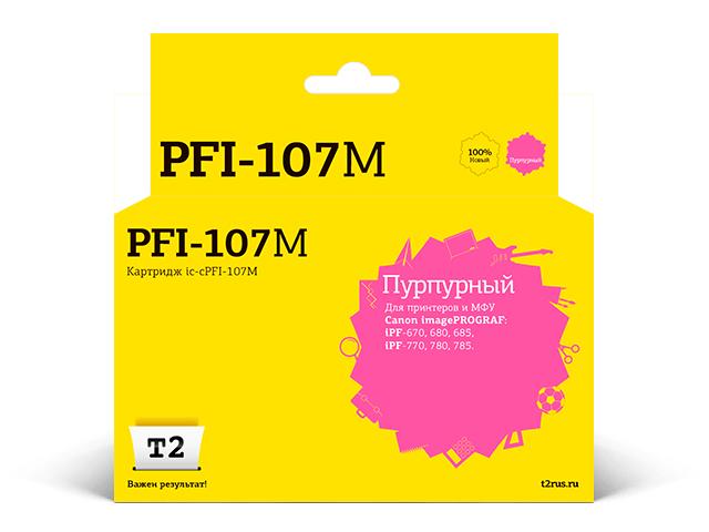 Картридж T2 IC-CPFI-107M Magenta для Canon imagePROGRAF iPF-670/680/685/770/780/785