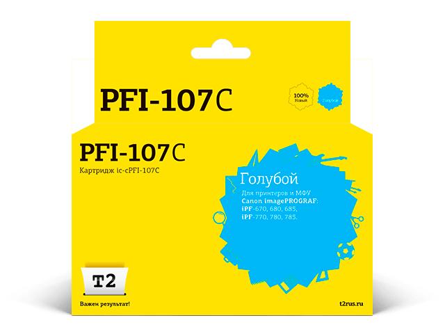 Картридж T2 IC-CPFI-107C Cyan для Canon imagePROGRAF iPF-670/680/685/770/780/785