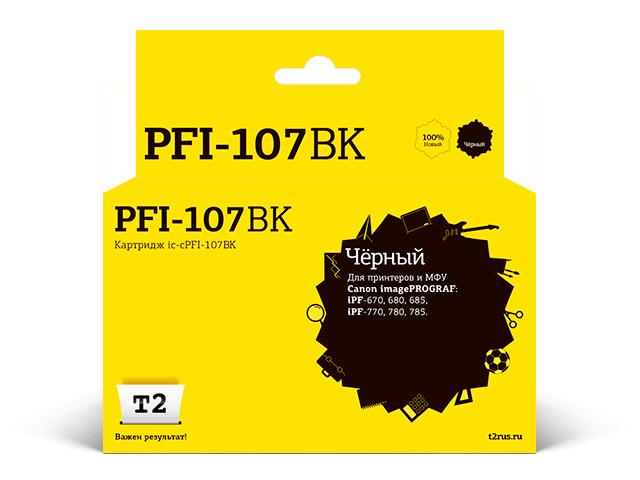 Картридж T2 IC-CPFI-107BK Black для Canon imagePROGRAF iPF-670/680/685/770/780/785