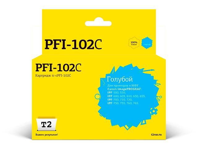 Картридж T2 IC-CPFI-102C Cyan для Canon imagePROGRAF iPF-500/510/600/605/610/650/655/700/710/720/750/755/760/765