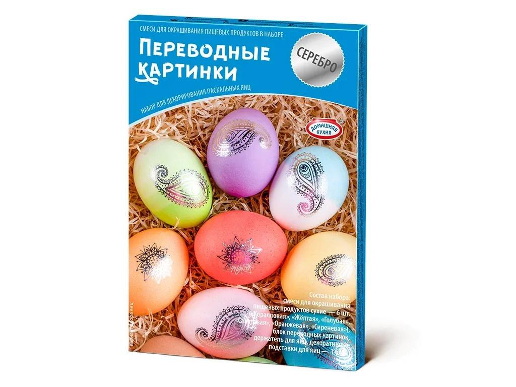 Смеси для окрашивания пищевых продуктов Домашняя кухня Переводные картинки hk60659