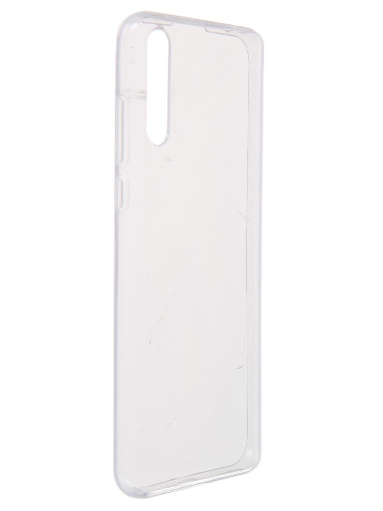 Чехол Svekla для Honor 30i Silicone Transparent SV-HWH30i-WH