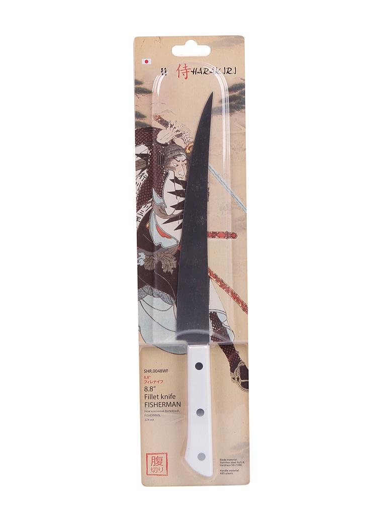 Нож Samura Harakiri SHR-0048WF/K - длина лезвия 224мм