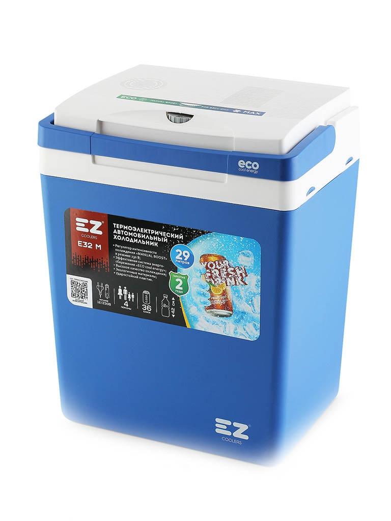 Холодильник автомобильный EZ Coolers E32M 12/230V Blue 60011