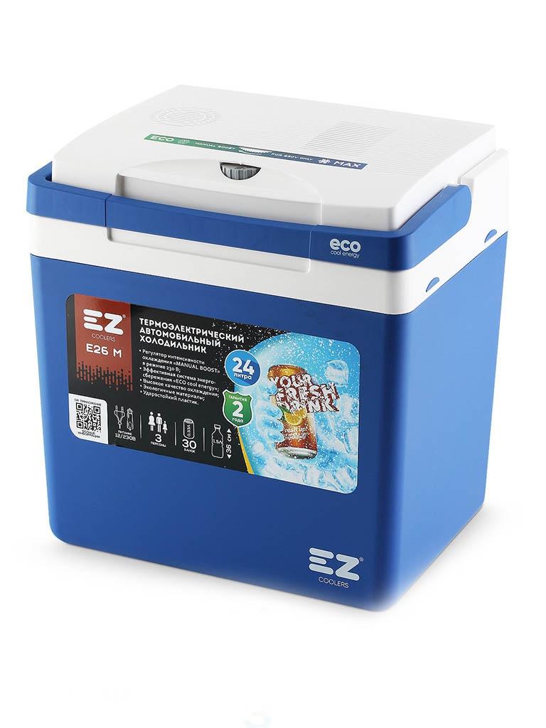 Холодильник автомобильный EZ Coolers E26M 12/230V Blue 60035