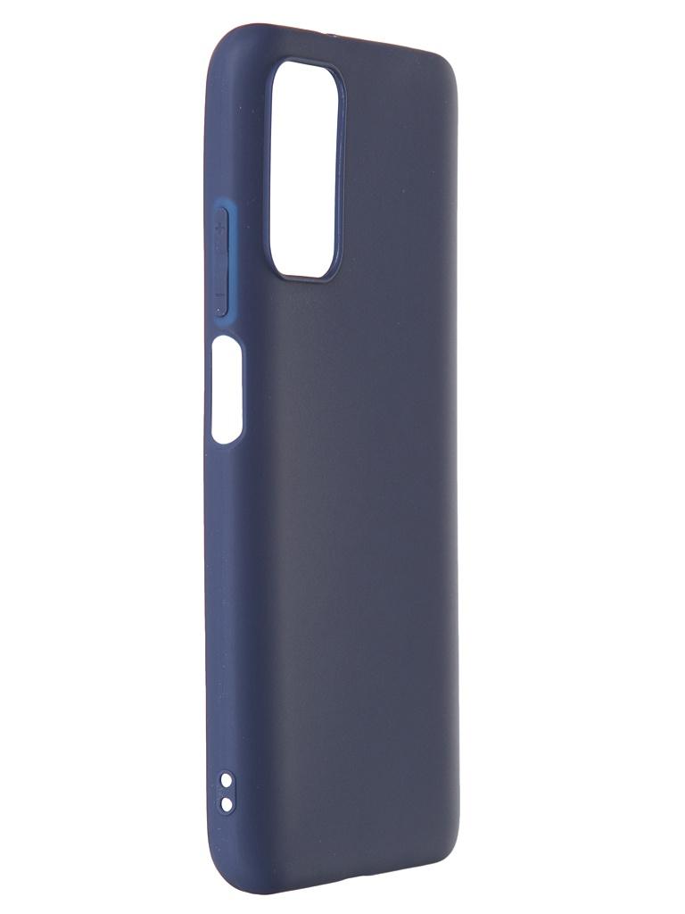 Чехол Red Line для Xiaomi Poco M3 Ultimate Blue УТ000024846