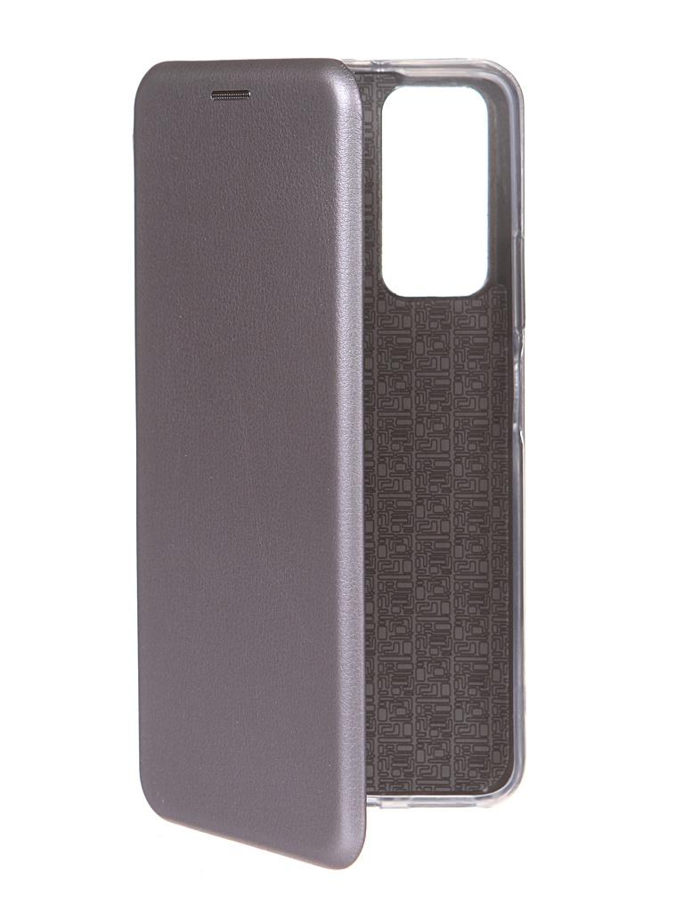 Чехол Red Line для Honor 10X Lite Unit Silver УТ000025006