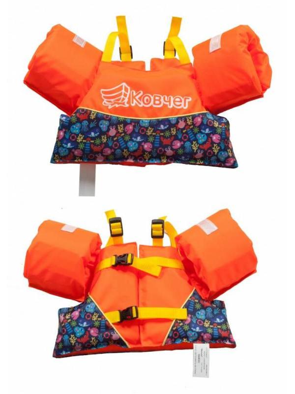 Спасательный жилет Ковчег Малыш Orange