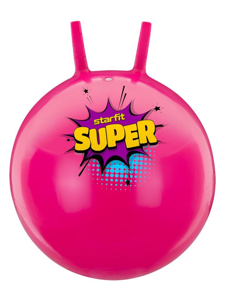 Мяч Starfit Super GB-0401 45cm Pink УТ-00016555
