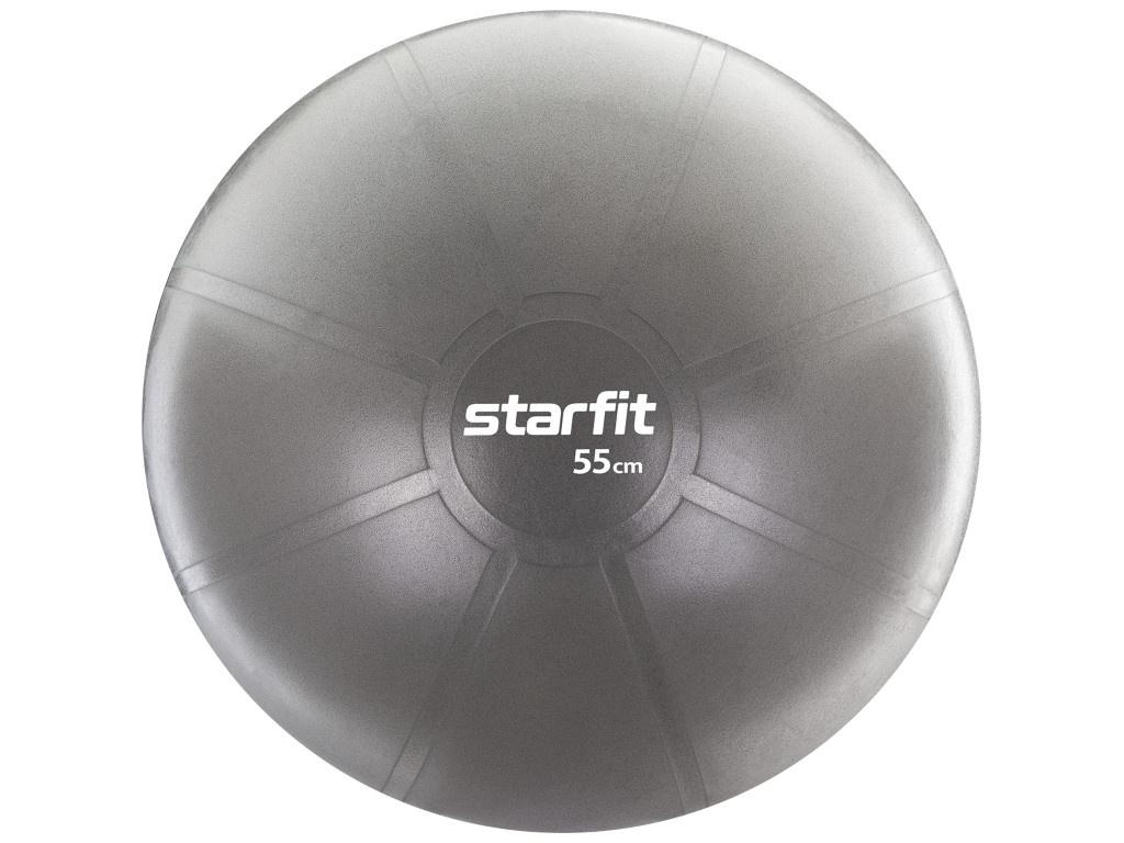 Фитбол Starfit Pro GB-107 55cm Grey УТ-00016549