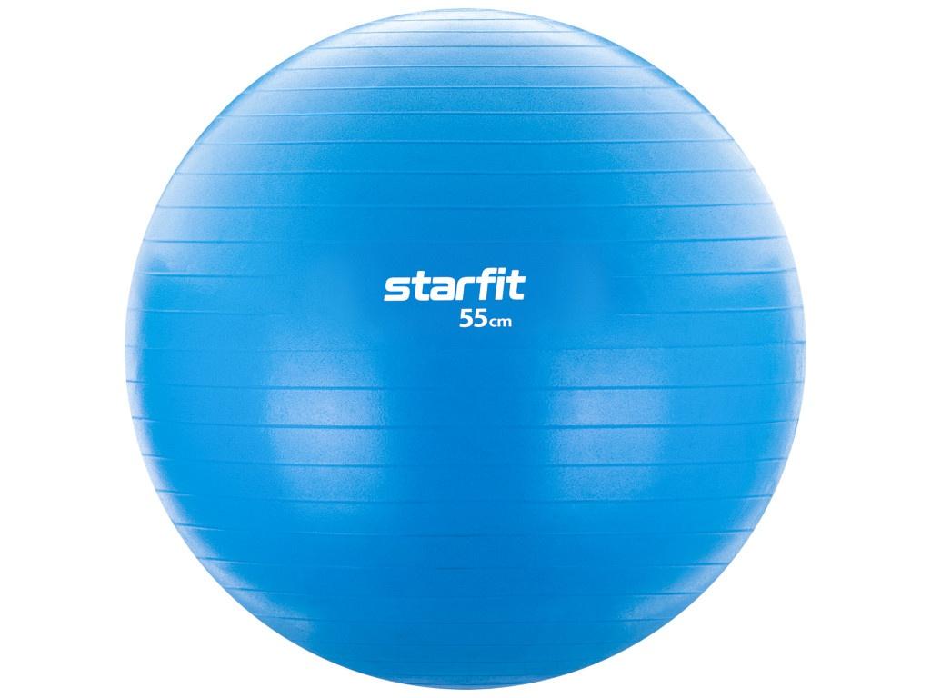 Фитбол Starfit GB-104 55cm Light Blue УТ-00016536
