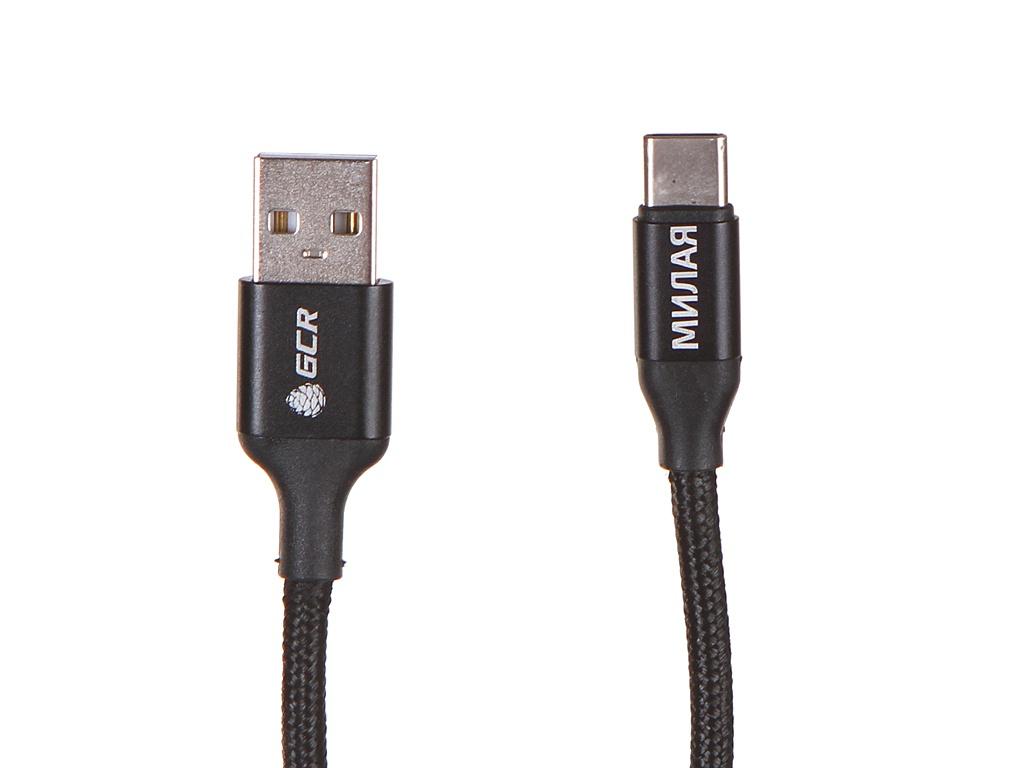 Фото - Аксессуар GCR QC Милая USB - Type-C 1m GCR-52807 аксессуар gcr usb type c led 1m white gcr 52518