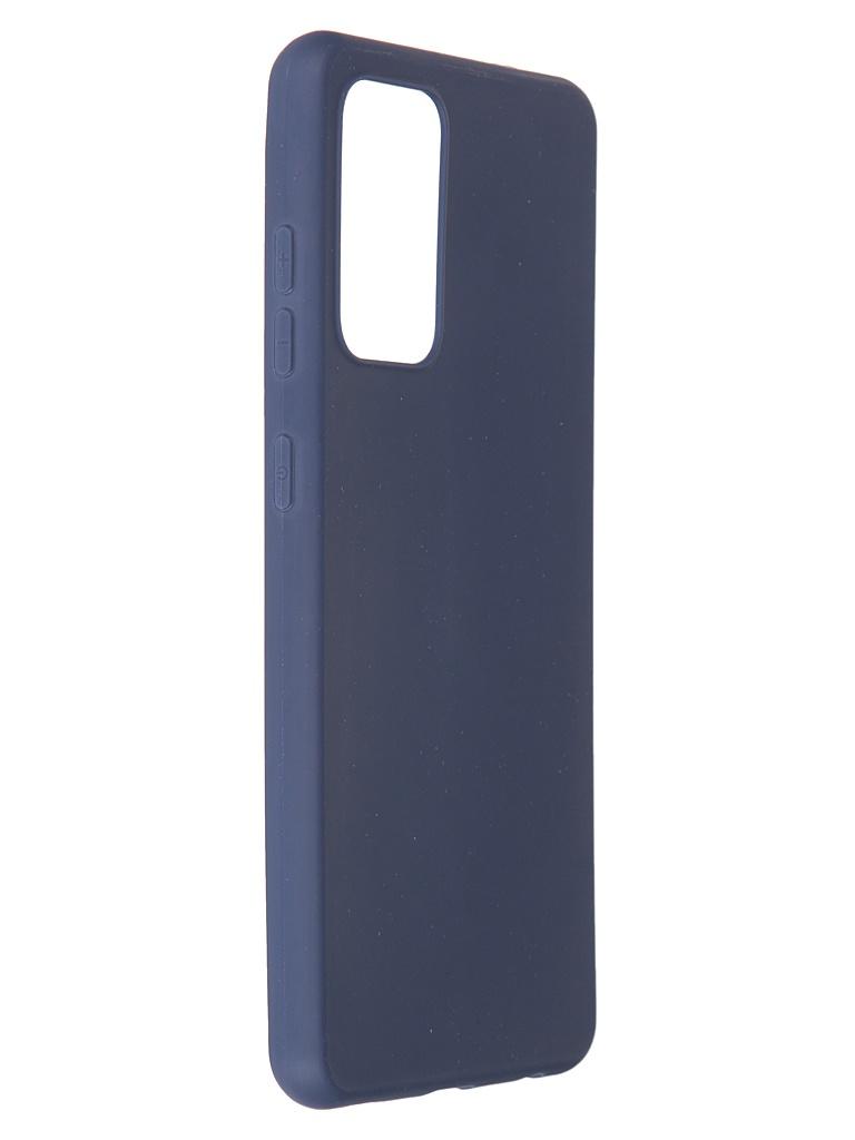 Чехол Svekla для Samsung A52 Blue SV-SGA52-MDBLUE