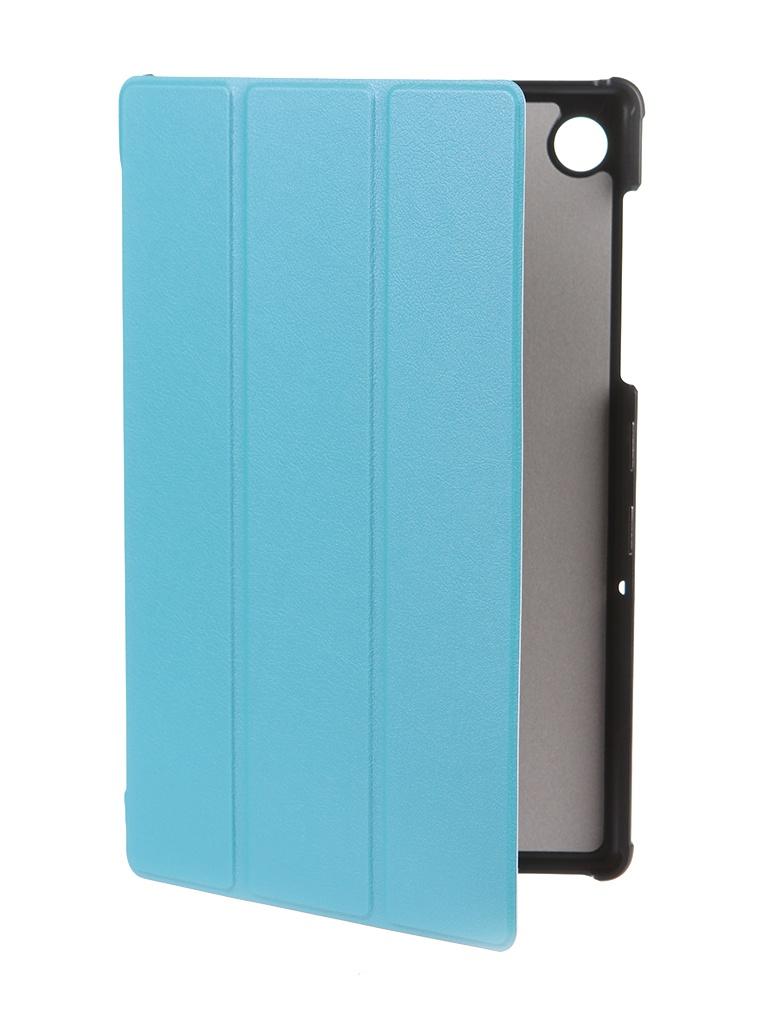 Чехол Palmexx для Lenovo M10 Plus 10.3 Smartbook Green PX/SMB-LEN-M10P-GRN